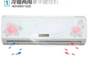 小型水空调挂机1.5p/2p