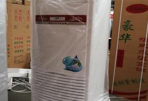 落地柜式3p/5p水空调柜机