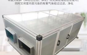 XHBQ新风换气机厂家 圳泽新风机厂家